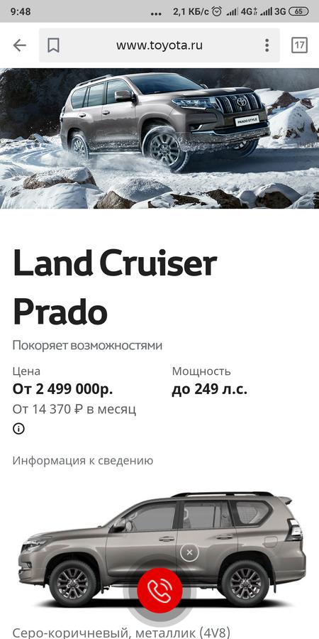 Screenshot_2019-03-06-09-48-41-250_ru.yandex.searchplugin.png.312ef9c234494db8f3e7bf8561c7a70b.png