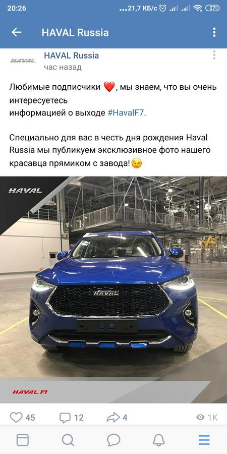 Screenshot_2019-03-27-20-26-28-971_com.vkontakte.android.png