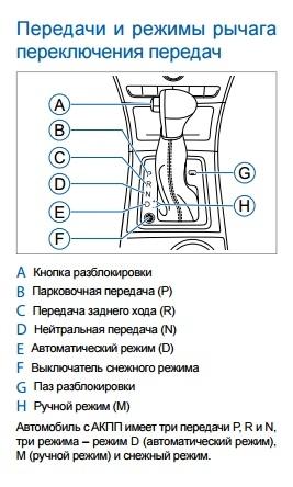 POlNRK_Rk24.jpg
