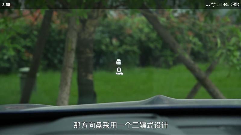 Screenshot_2019-08-13-08-58-56-314_com.google.android.youtube.png