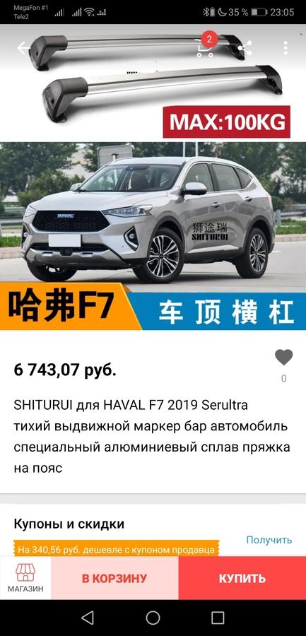 Screenshot_20190816_230506_com.alibaba.aliexpresshd.jpg