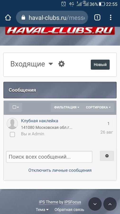 Screenshot_20190912-225535.jpg