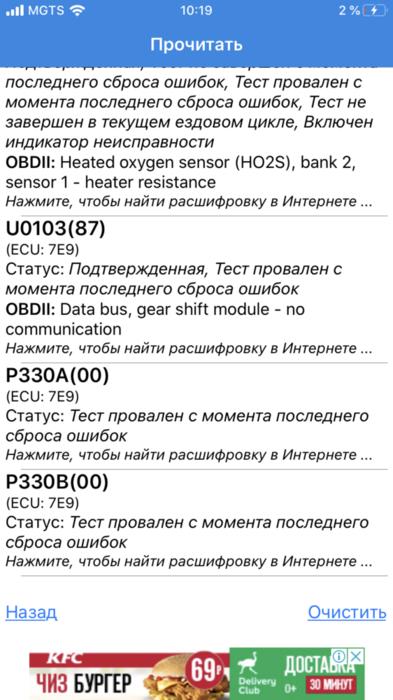 17089FA1-430A-4A00-A5A9-A9D06B29D565.png