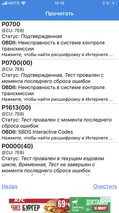 76C99B11-BC20-40A1-B0EF-7A60C5545DDE.png