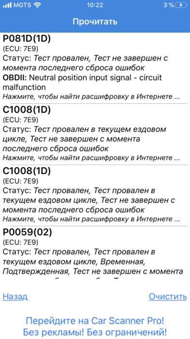 B5578BF1-25D7-4A32-8A39-CC8666BA8684.png