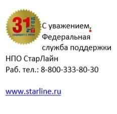 {EBA69BBB-B306-4AF3-B07E-AB18BFBB6B94}.png.jpg