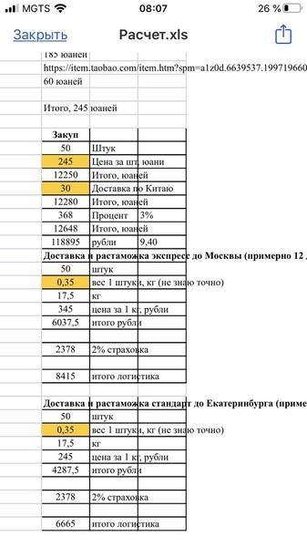 77BAE545-0CA4-45AB-9931-ED307205D27A.jpeg