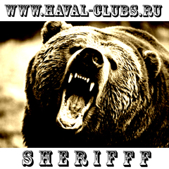 SHERIFFF