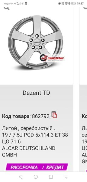 Screenshot_20200303_193713_com.android.chrome.jpg