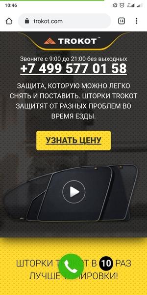 Screenshot_2020-06-08-10-46-43-533_com.android.chrome.jpg