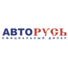 Haval_Avtoruss