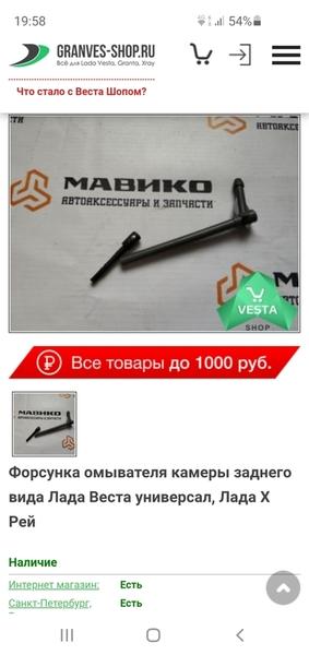 Screenshot_20200705-195837_Samsung Internet.jpg