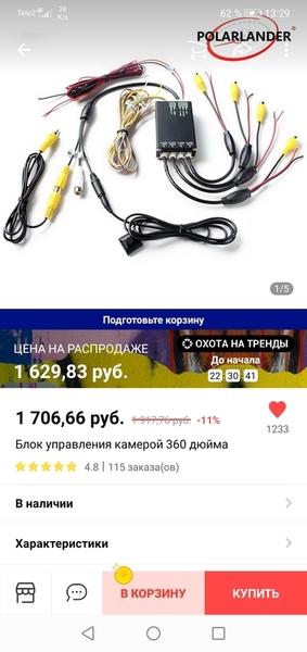 Screenshot_20200920_132926_com.alibaba.aliexpresshd.thumb.jpg.f7c85af52d6df6864145b06110954fdd.jpg