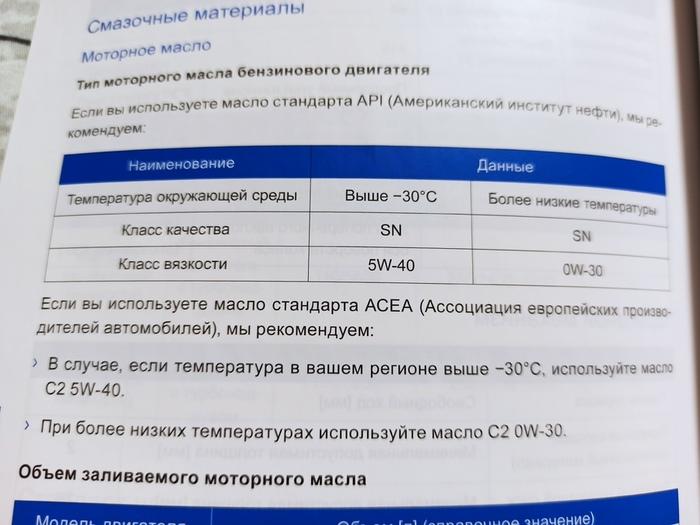 IMG_20201007_200848.jpg
