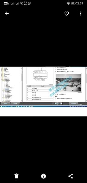 Screenshot_20201007_223336_ru.yandex.disk.jpg