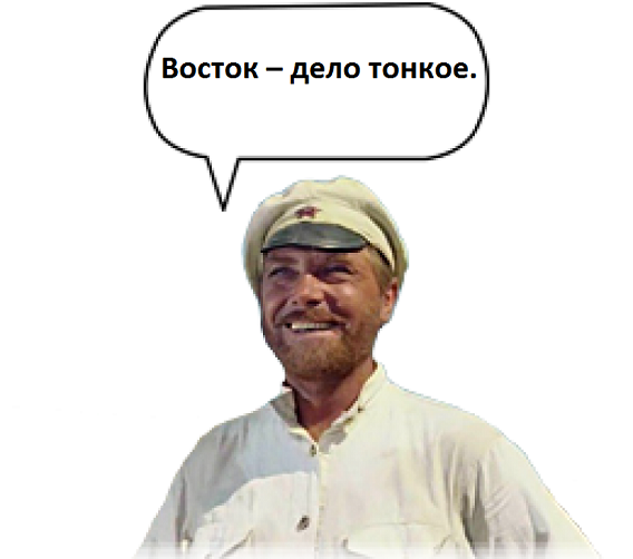 suhov-768x679.png