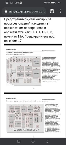 Screenshot_20210213_214452_com.android.chrome.jpg
