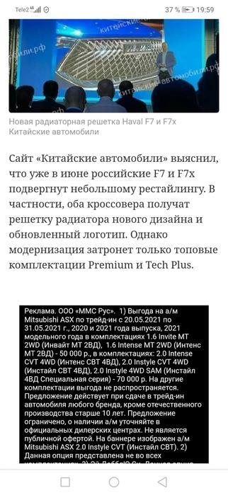 Screenshot_20210526_195955_com.android.chrome.jpg