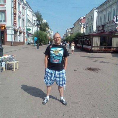 Anatolyevich