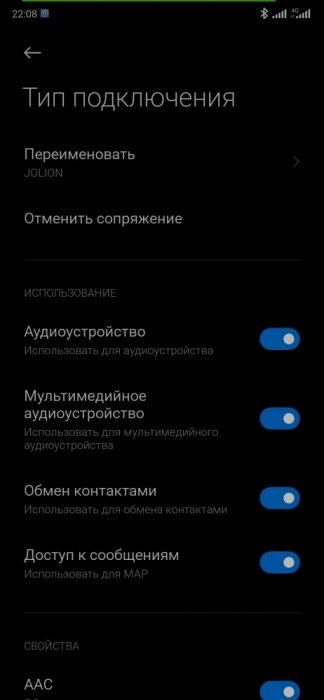 Screenshot_2021-08-04-22-08-59-884_com.android.settings.jpg